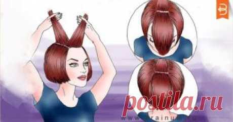 Об этих 17 хитростях укладки волос обязана знать каждая девушка! Ежедневно женщины тратят много времени на создание причёски — даже самой обычной, повседневной (чтобы привести волосы в порядок после сна, перед выходом на работу), не говоря уже о причёске для какого-то мероприятия, свидания или встречи со старыми друзьями. Даже на то, чтобы просто помыть волосы, высушить их феном, расчесать, собрать в хвостик, заколоть, выпрямить утюжком […]