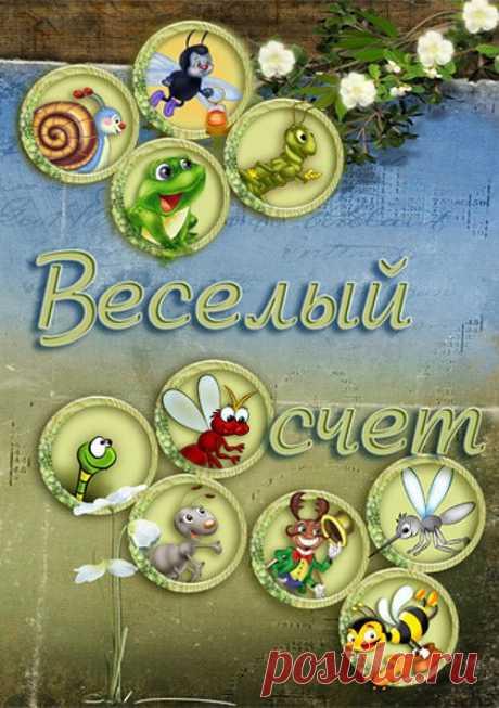 Предлагаю дизайн фотокниг по минимальным ценам, Темы фотокниг могут быть самыми разнообразными: Наш малыш(малышка), Наша свадьба, Семейные хроники(ретро книги), Азбука для малышей, Выпускные книги для школы, детских садов и многое другое. все вопросы скайп lovly65, или regina_6565@mail.ru