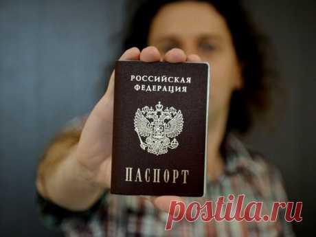 Кредит по одному документу – как получить? Новости Екатеринбурга