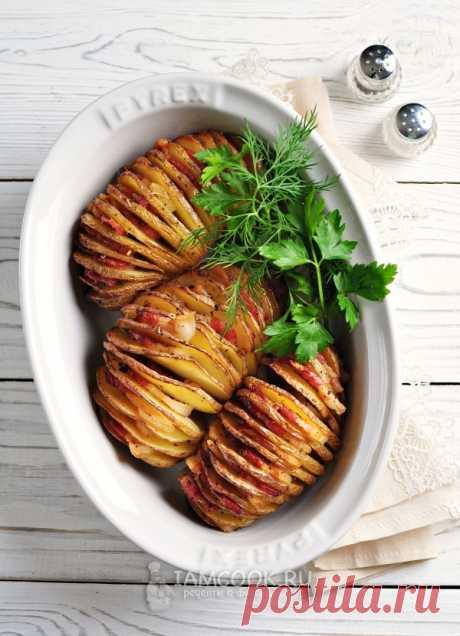 Картошка-гармошка, запеченная с беконом и ароматными травами - оригинальный, вкусный и очень необычный рецепт гарнира из картофеля.