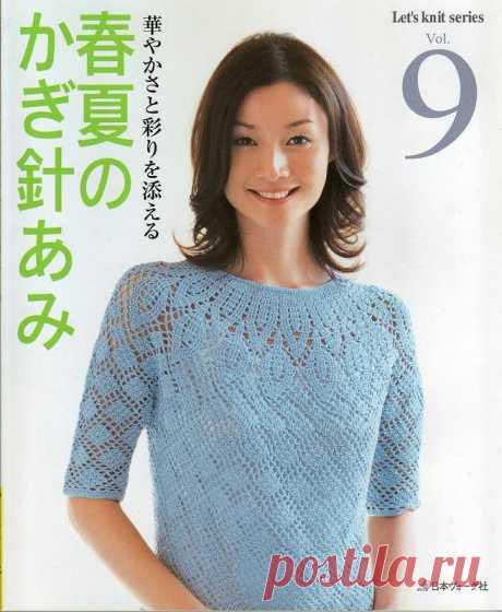 Let's Knit Series Vol. 4275 - Китайские, японские - Журналы по рукоделию - Страна рукоделия