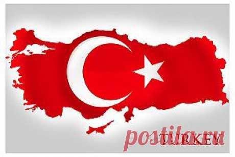 Памятка туриста по Турции | Искусство жить счастливо...