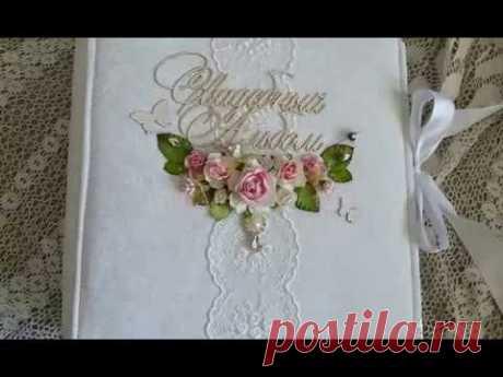 Свадебный альбом 2 (бело-розовый)