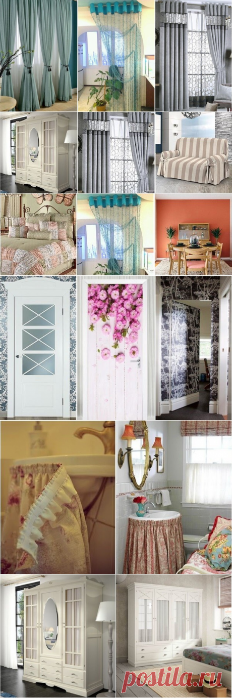 10 шикарных идей как преобразить старенькую квартиру, не прибегая к ремонту! | ДОМ ЯРКИХ ИДЕЙ | Яндекс Дзен