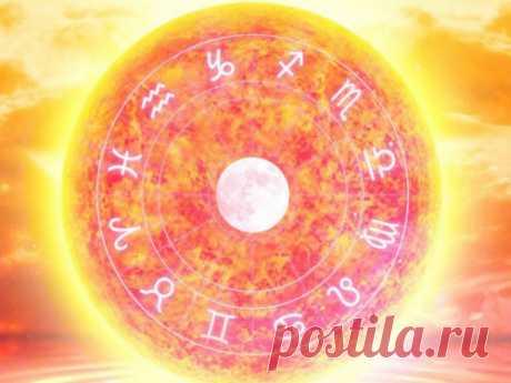 Как Солнце влияет наЗнаки Зодиака Солнце— это самый большой объект вближайшем космическом окружении. Это звезда, которая нетолько дает нам тепло исвет, ноипитает мощнейшей энергией, дарит нам эмоции иэнергию.