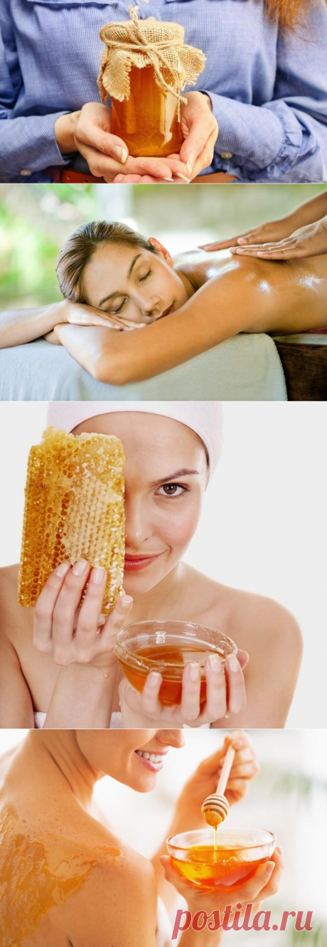 10 гениальных советов по использованию меда не по прямому назначению
