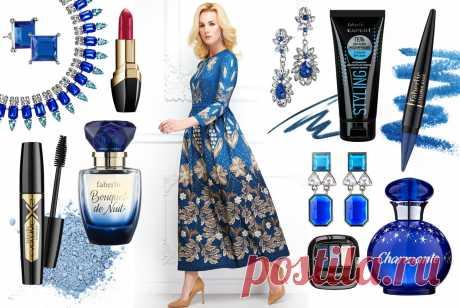 Небесно-голубой цвет романтичен и благороден, а в сочетании с авторским орнаментом из листьев и цветов выглядит просто сказочно. Никаких полупрозрачных пастельных оттенков – только глубокая и загадочная небесная синь, которая успокаивает, окутывает гармонией, и листья, словно припудренные первым снегом… Яркий макияж глаз и насыщенный вечерний аромат – для полноты образа.