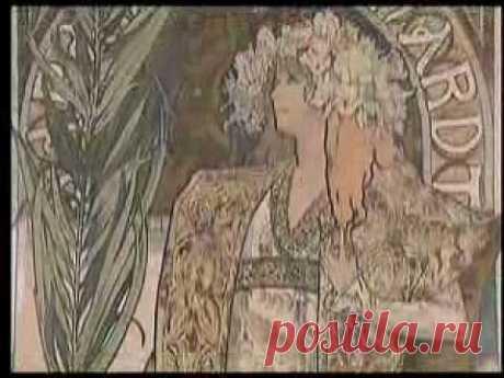 Альфонс Мариа Муха — Провидец Арт Нуво  -  ФИЛЬМ об Альфонсе Муха (Alphonse Maria Mucha) (1860--1939), чешском живописце, декораторе, основателе и мастере театральной и рекламной афиши в стиле модерн, в частности стиля Арт Нуво (Art Nouveau).