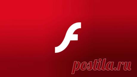 Доступна новая версия Adobe Flash Player 27.0.0.130. Установите обновления...