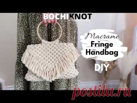 Как сделать великолепную сумку в стиле бохо с бахромой из макраме