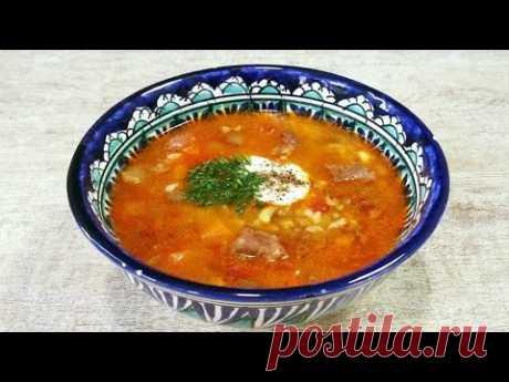 Этот узбекский суп покоряет сразу ! Бюджетное блюдо во время карантина / МОШХУРДА