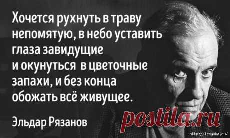 Памяти Эльдара Рязанова. 10 лучших фильмов великого мастера!