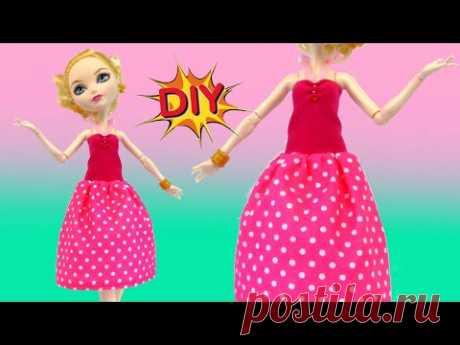 Как сшить платье без выкройки для куклы Эвер Афтер Хай DIY