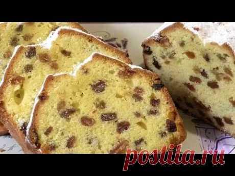 """Популярный с детства """"КЕКС СТОЛИЧНЫЙ"""" / Cupcake metropolitan with raisins."""