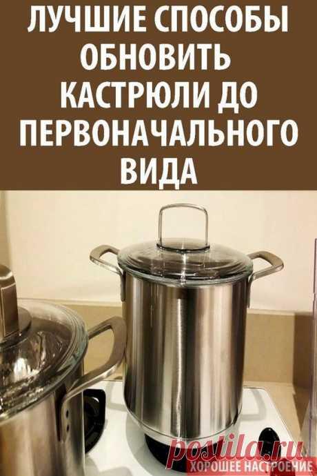 Как очистить чугунную сковородку  Чугунным сковородам не страшно испытание временем. Если вы не нашли такую сковороду на чердаке или в бабушкином чулане, походите по блошиному рынку. Там можно найти прекрасную старую чугунную сковороду с ручкой. Слой грязи и ржавчины на чугунной сковороде не страшен.