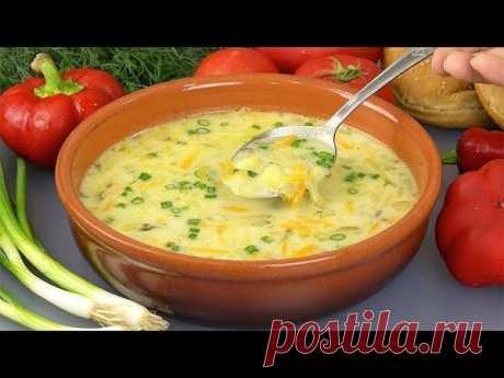 Очень вкусный и легкий супчик. Рассольник по-польски. Попробуйте приготовить такой #суп. Вкусно очень!  https://www.youtube.com/watch?v=ms5e7AA5JVc