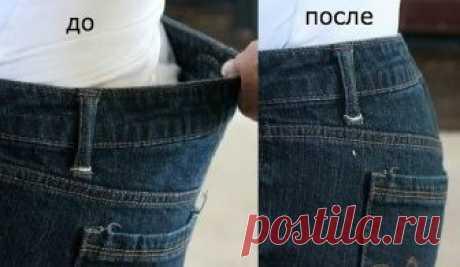 Как ушить джинсы в талии: мастер-класс — Мастер-классы на BurdaStyle.ru