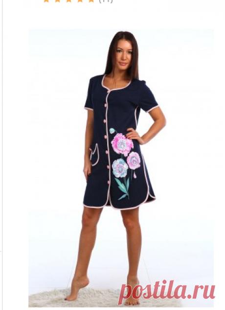 Купить женский халат недорого в интернет-магазине.