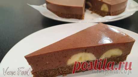Шоколадный торт без выпечки Быстрый и простой рецепт шоколадного торта с бананами. Отличный вариант, если нужен десерт на скорую руку. И никакой выпечки! Будет вкусно)Ингредиенты:печенье - 170 гшоколадные пряники - 170 гбананы -...