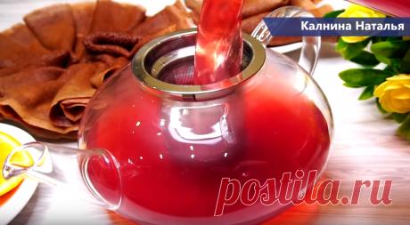 Клюквенный чай с апельсином | Готовим с Калниной Натальей | Яндекс Дзен