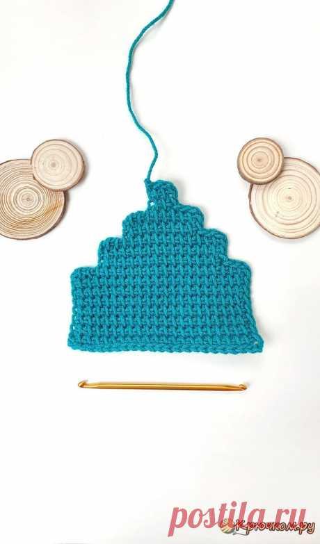 Тунисское вязание. Много способов убавления петель. | Легкие петельки | Яндекс Дзен