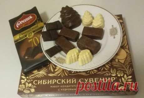 Как шоколаду удается делать нас счастливыми. Польза лакомства | Mun Ira | Яндекс Дзен