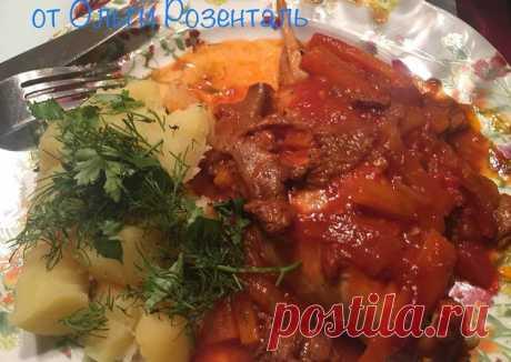Стифадо по- гречески из кролика Автор рецепта 💥Ольга Розенталь - Cookpad