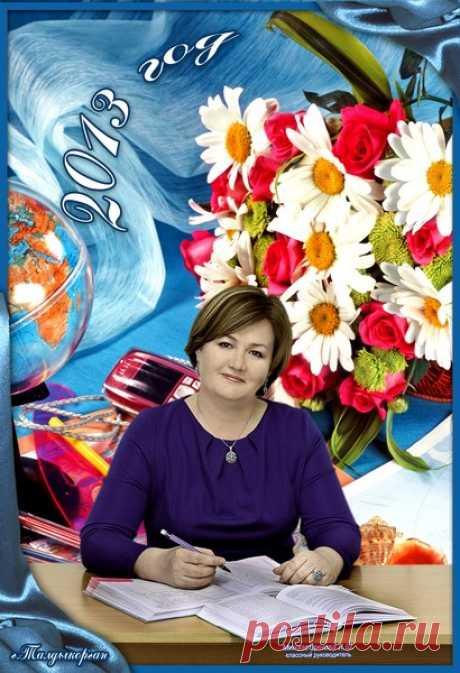 Лилия Миназетдинова