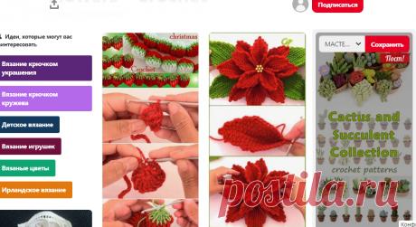 (128) Pinterest