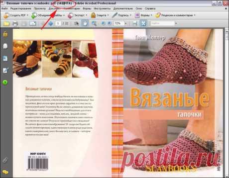 Полезные программы и сайты | Записи в рубрике Полезные программы и сайты | Копилка рукодельницы