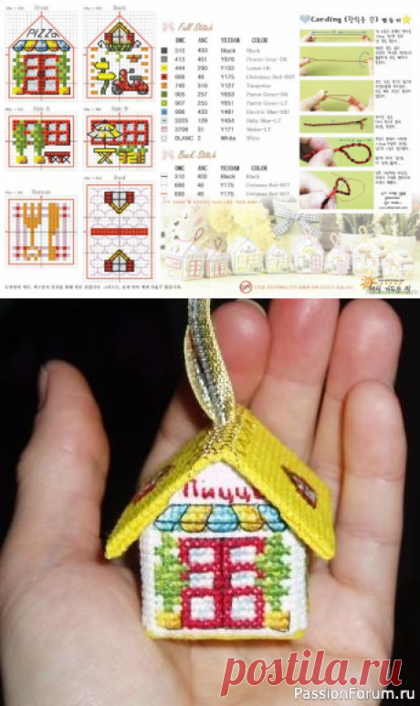 Схема для домика-игрушки | Схемы вышивки крестом, вышивка крестиком