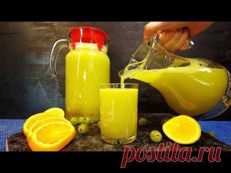 Делаю сейчас каждый день такой лимонад БЕЗ ВАРКИ! 100% утоляет жажду!