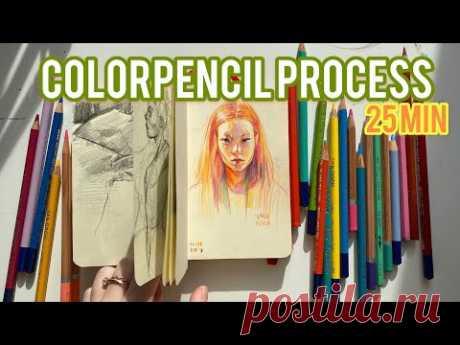 Портрет ЦВЕТНЫМИ карандашами + Полный процесс