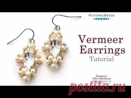 Vermeer Earrings - DIY Jewelry Making Tutorial by PotomacBeads