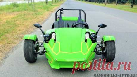 Авто самоделка ZTR Roadster 250 трёхколёсная ракета: фото и описание Самодельный трицикл ZTR Roadster 250.Привет всем! Хочу показать моё самодельное средство передвижения. Читать далее...