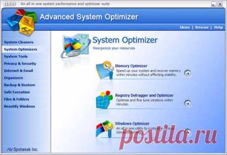 10 лучших программ-оптимизаторов для Windows