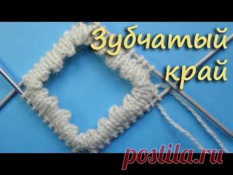 Начинаем вязать – Видео уроки вязания » Секреты вязания носков – Как вязать зубчатый край