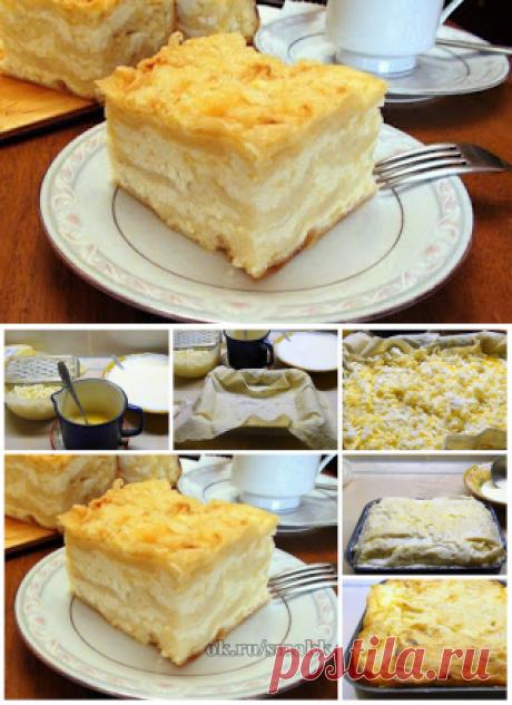 Las mejores recetas de cocina: Achma con el queso y el requesón