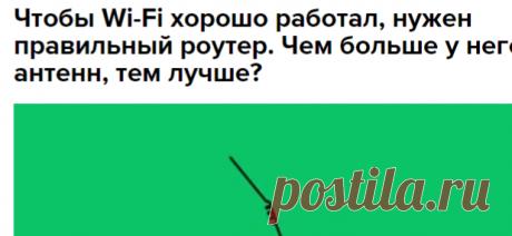 Как сделать, чтобы все летало? Выбрать 5 ГГц или 2,4 ГГц? Помогите настроить домашний Wi-Fi! — Meduza