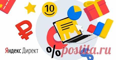 Лето бонусов вместе с Yandex.Direct для всех. Получи +20% к рекламному бюджету! С 24 июля акция «Лето бонусов вместе с Yandex.Direct» работает для всех клиентов, независимо от метода регистрации. Пополняйте баланс и при запуске рекламной кампании до 1 августа получите +20% от ai.marketing и Yandex.Direct. Условия - Акция «Лето бонусов в Директе» от Yandex действует до 31-го Августа 2020 года.  - Только до 1-го Августа ai.marketing удваивает бонус