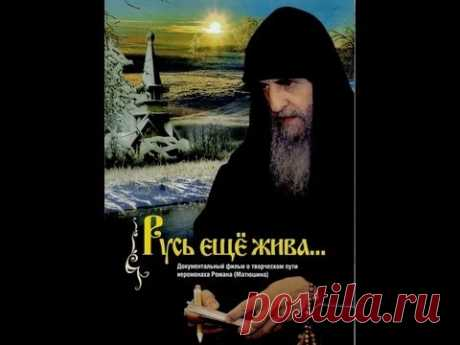 ¡Rusia es viva-MUY TODAVÍA una fuerte película! ¡Mira!