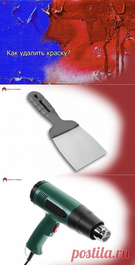 Как удалить масляную краску со стен? Практические советы