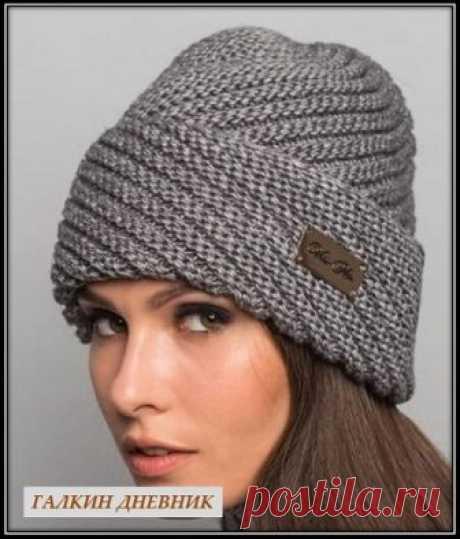 ГАЛКИН ДНЕВНИК: Как связать шапку спицами с диагональной резинкой