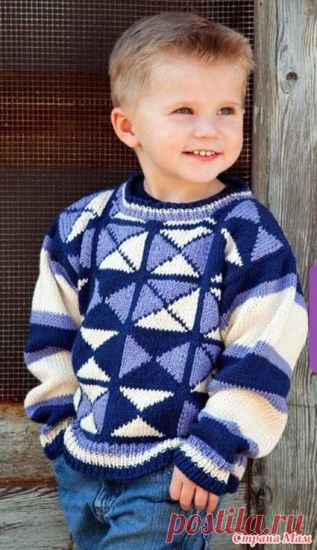 "Детский пуловер ""Треугольники"". - Жаккард - Страна Мам"