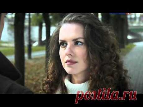 Фильм: Любви целительная сила 2012 (Мелодрама) - YouTube