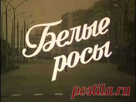 Наши любимые песни из советских кинофильмов Сейчас таких песен о добре, любви… просто нет...
