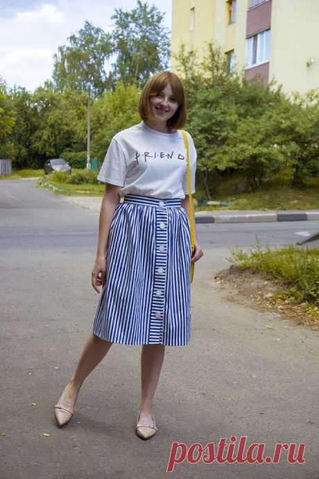 Bezdushna Fashion: DIY, Fashion, Lifestyle: Я шью: Летняя юбка в полоску data:blog.metaDescription