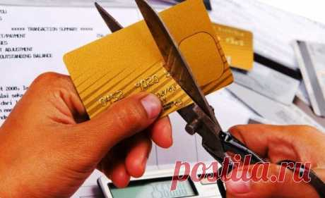 Почему я отказался от расчётов банковскими картами? | Деньги под контроль | Яндекс Дзен