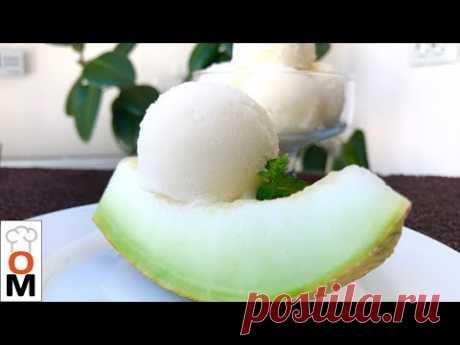Простое Мороженое из Дыни, но Нереально Вкусное   Melon Ice Cream - YouTube