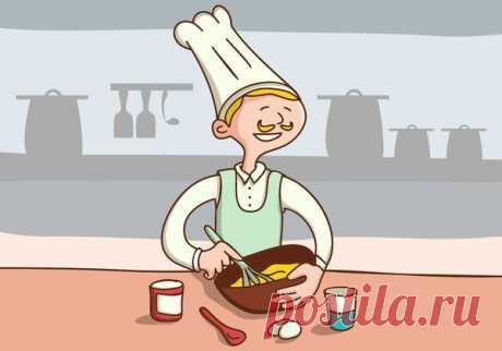 Шеф-повар   Уютный бложек